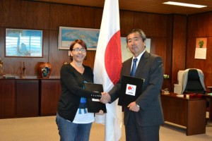 Cuba - Ayuda Embajada de Japón 2016