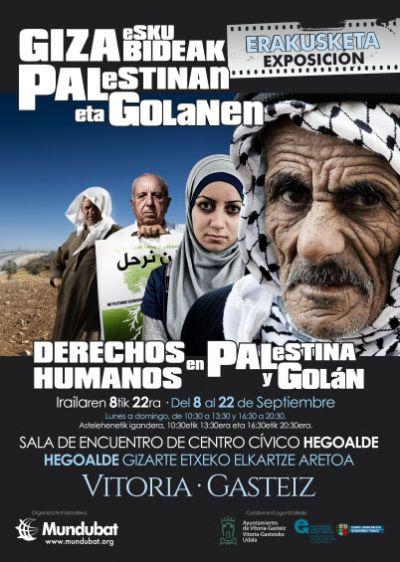 Invitación a la Exposición Fotográfica Derechos Humanos en Palestina y Golán.