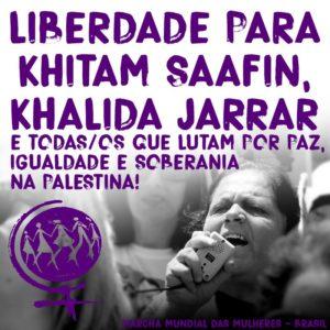 Khitam Saafin libertad