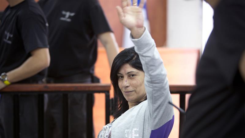 Khalida Jarrar arresto